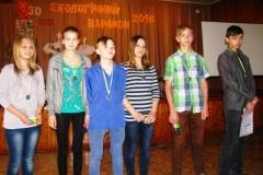Команда Школи-інтернату