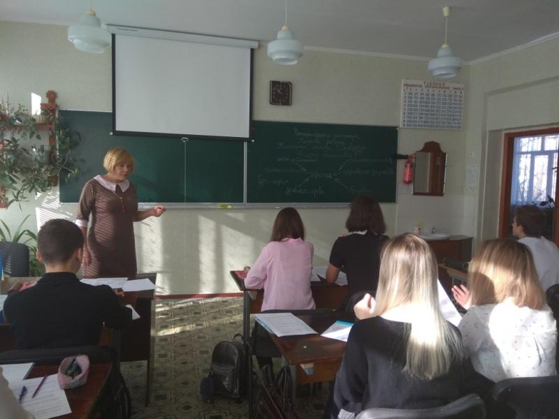 урок_укр_лiтератури