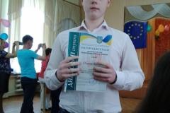 Йолкін Ярослав