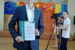 Сердюков Костянтин