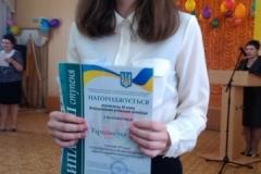 Герасименко Юля
